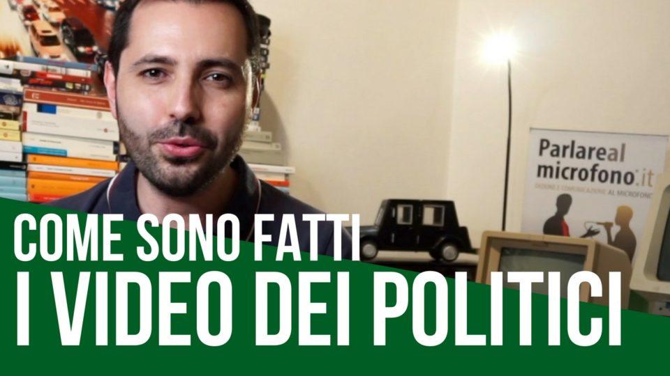Perché molti video dei politici sono mossi?
